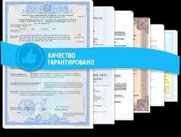 Сертификация и консалтинг
