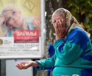 ЦБ запретил деятельность микрофинансовой компании из топ-15