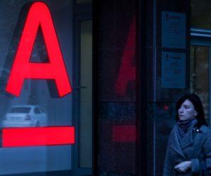 FT сообщила о переговорах по продаже Альфа-банка