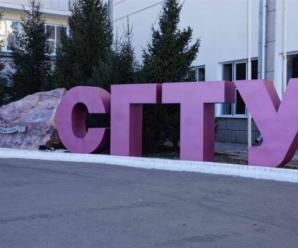 СГТУ успешно подтвердил статус опорного университета Саратовской области
