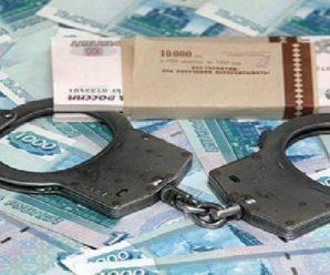 Москвичей, привлекаемых к субсидиарной ответственности на миллиарды, безуспешно ищет саратовский арбитраж