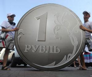10 ГУПов бюджет не спасут: госпредприятия за год перечислили в саратовскую казну всего 2,8 млн рублей