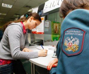 Саратовские налоговики объявили День открытых дверей для граждан