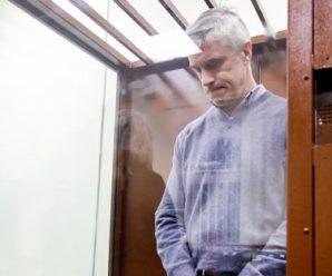 Аветисян попросил арестовать акции «Восточного» из портфеля Baring Vostok