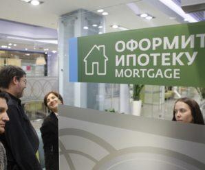 ВТБ и Сбербанк решили повысить ставки по ипотеке
