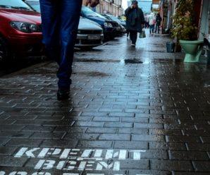 Рост долгов россиян по кредитам стал рекордным с докризисного 2013 года