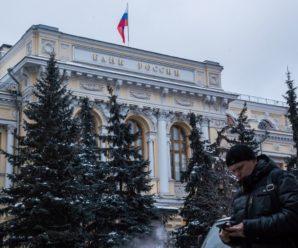 ЦБ отчитался о рекордном профиците операций платежного баланса России