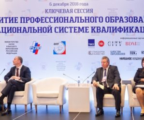 Саратовский технический университет признан лучшим вузом по внедрению профстандартов