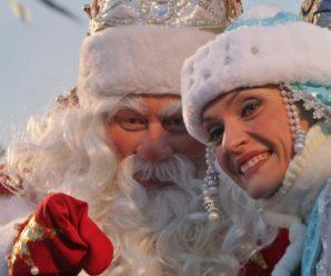 Новогодние праздники в Саратове: прием у Деда Мороза, дефиле Снегурочек и комедия в хорошей компании
