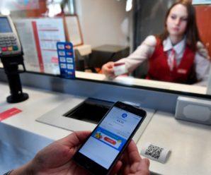 Alipay удвоит сеть приема платежей в России