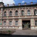 По соседству с домом Ульяновых в центре Саратова появится таунхаус