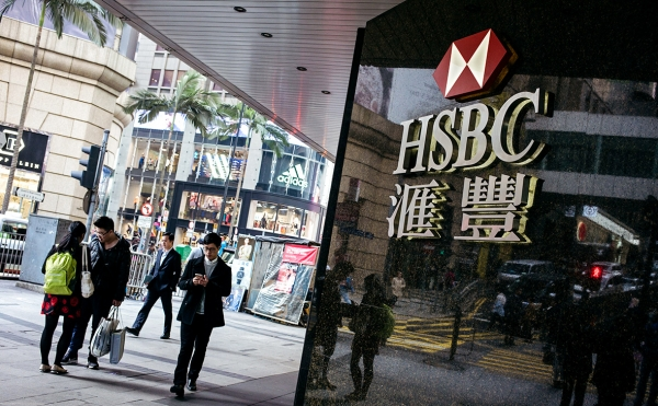 FT анонсировала появление на Шанхайской бирже первого иностранного банка