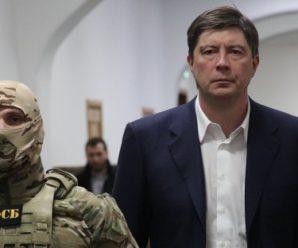 Дело против банкира Хотина возбудили после письма главы ЦБ Набиуллиной
