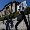 Активы японского Центробанка превысили ВВП страны