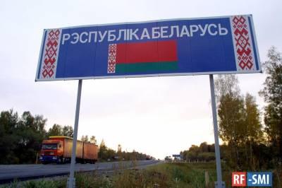 Россия не станет весь 2019 год поставлять темные нефтепродукты в Белоруссию