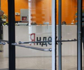 «Яндекс» увязал интерес пользователей к биткоину с его стоимостью