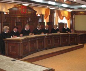 Тяга к натуральному: саратовский суд заказывает буковые столы и березовые стулья