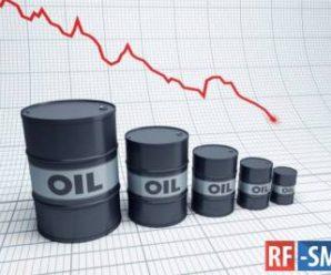 Мировые цены на нефть снижаются. Об этом свидетельствуют данные торгов.