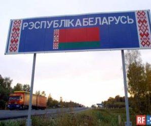 Белоруссия повысит с февраля тарифы на транзит российской нефти на 7,6%
