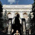 СК завел дело о недостоверной отчетности бывшего страховщика МВД