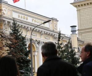 СМИ узнали о совете ЦБ банкам на случай отключений от платежных систем