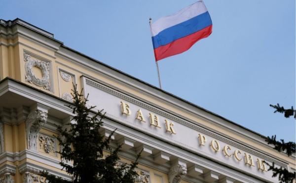 Центробанк отозвал лицензию у иркутского банка
