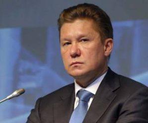 Nord Stream 2 построил более 400 километров «Северного потока — 2»
