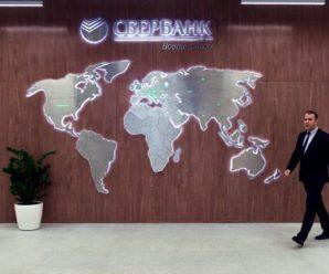 Сбербанк зарегистрировал новый товарный знак «Сбер»