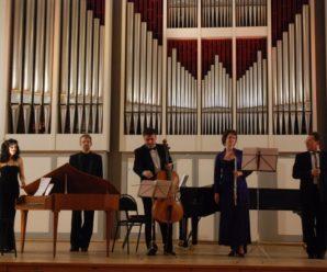 «Viva Vivaldi!»: Ансамбль старинной музыки Саратовской консерватории исполнит редкие произведения итальянского мастера