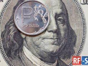 Курс доллара резко растет на фоне изъятия американской валюты