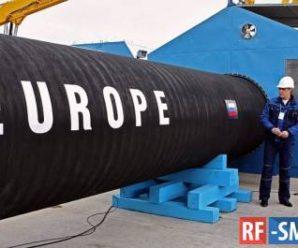 Цены на газ в Европе в 2019 году могут снизиться впервые за четыре года
