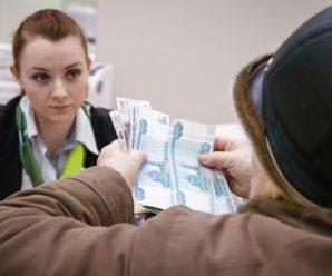 Россияне за 12 лет не вернули банкам почти 3 трлн руб.
