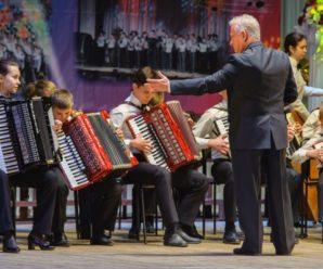 «На родине Паницкого»: фестиваль народных инструментов Саратове откроет сводный оркестр баянистов
