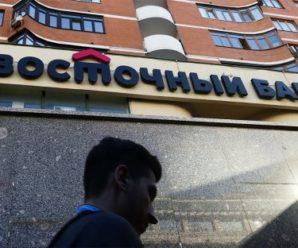 Главу банка «Восточный» сменят на фоне дела Калви