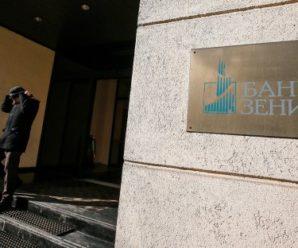 Владимир Лисин вышел из капитала банка «Зенит»