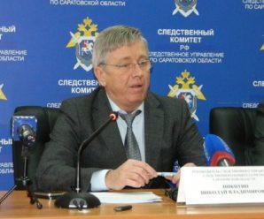 Глава СУ СКР по Саратовской области со второй попытки ушел в отставку