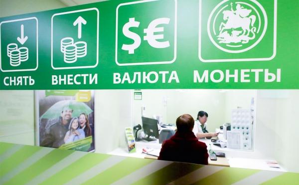 Вкладчики в сентябре сократили вывод валюты из госбанков