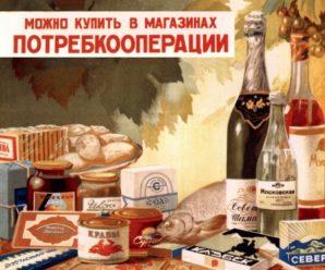 Саратовский филиал Россельхозбанка снова требует банкротства Облпотребсоюза