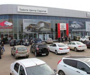 Toyota за углом: саратовский автодилер с миллиардными оборотами обвинил ИП в недобросовестной конкуренции
