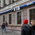 СМИ назвали претендентов на украинскую «дочку» ВТБ