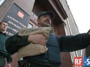 Десятина от зарплаты наконец вернулась Администрациям первых лиц государства