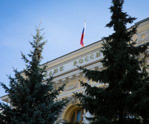 ЦБ отозвал лицензии у двух банков из топ-300 и топ-500