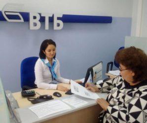 Каждый второй клиент ВТБ пользуется программами лояльности