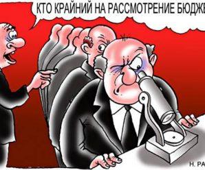 Скромный, бездефицитный, наш: бюджет Саратова обсудят сегодня на публичных слушаниях