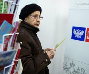 Почта Банк предупредил о предлагающих социальную помощь мошенниках