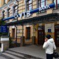 Украинская «дочка» ВТБ ввела лимит на снятие наличных