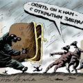 ЦБ разоряет аграриев, МЧС закрывает кино: ТОП претензий к саратовскому бизнесу в 2018 году