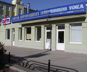 Цеха саратовского завода не уйдут с молотка, но это лишь задержит вступление в права эффективного собственника