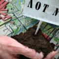 Земельный аукцион в Саратове впервые вызвал ажиотаж: за участок на Шехурдина бились 18 претендентов