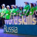 Организаторы «WorldSkills Russia» в Саратове: «Бизнесмен – тоже рабочая профессия»